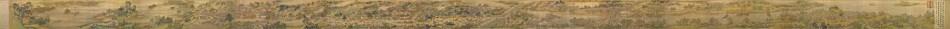Imagen completa de A lo largo del río durante el Festival Qingming.