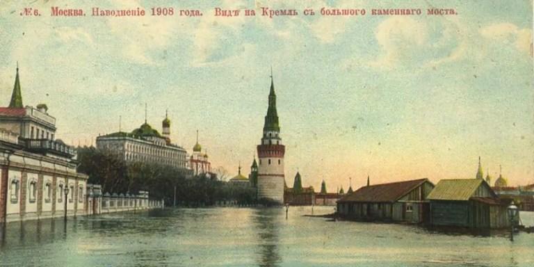 La Gran Inundación de Moscú de 1908, cuando Moscú quedó bajo el agua