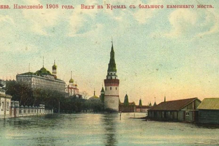 Vista del Kremlin inundado.