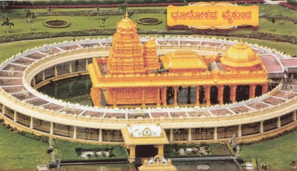 Detalle exterior del templo Sripuram en la India.