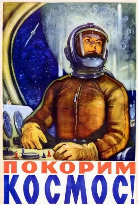 """""""Conquistar el espacio"""" afiche soviético durante el ápice de la carrera espacial."""