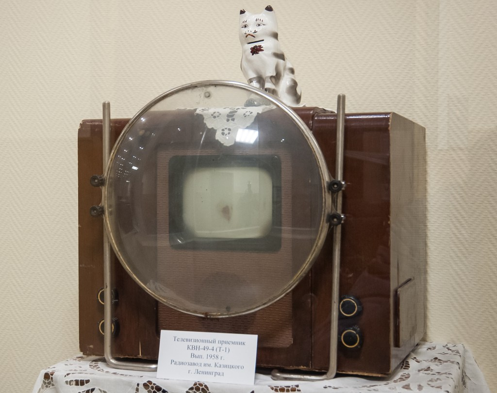 Televisor KVN-49-4