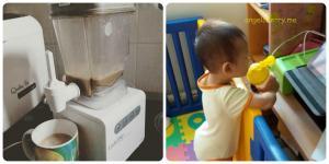 homemade brown rice milk