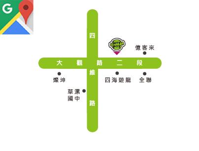 觀音草漯店