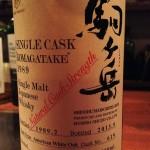 K6_komagatake