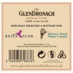 Glendronach2