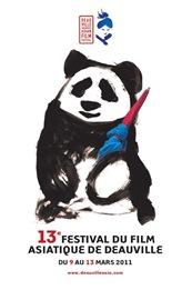 Deauville Asia 2011