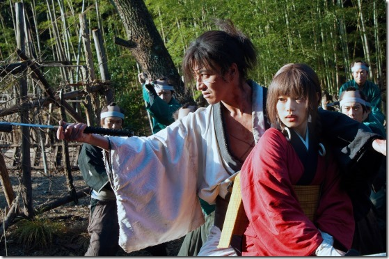 blade of the immortal - 2