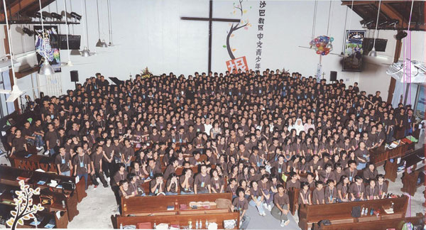 Chinese Christian Youth