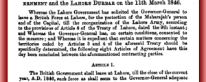 Treaties of Lahore, Amritsar and Bhyroval
