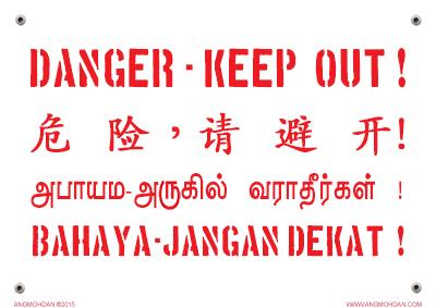 DangerPOSTER