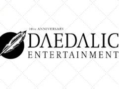 DAEDALIC - Bastano 10 € per acquistare una collezione di avventure grafiche della Daedalic