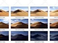 macsfondi - Come avere il Dynamic Desktop di macOS Mojave in Windows