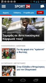 Sport24 snap1