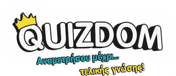 quizdom-logo