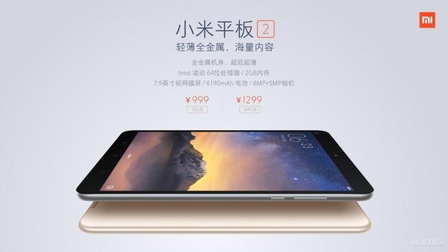 Xiaomi-Mi-Pad-2_17
