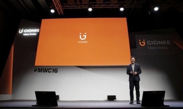 Gionee-logo-2016-brand-identity