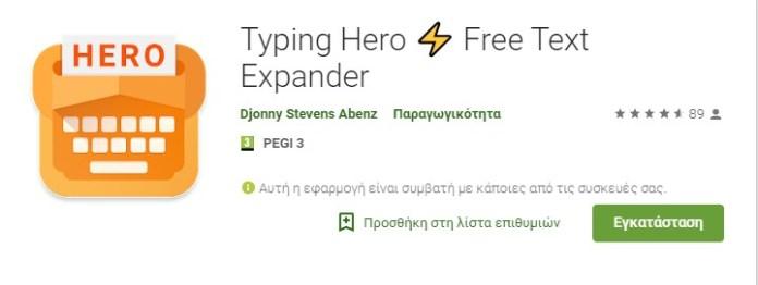 Typing Hero