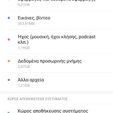 Screenshot_2019-05-25-17-50-16-212_com.android.settings