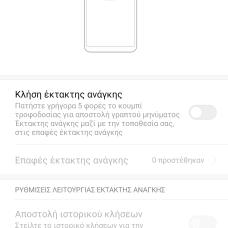 Screenshot_2019-05-25-17-51-43-326_com.android.settings