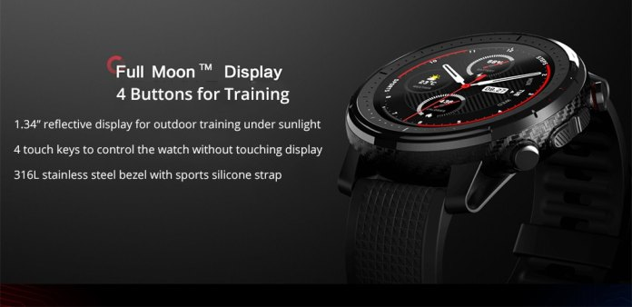 Amazfit Stratos 3 screen