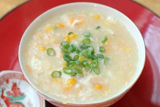 Crab and Corn Egg Drop Soup 1