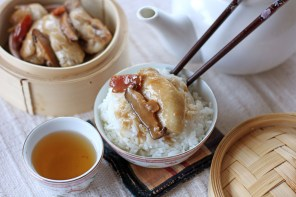 Steamed Chicken and Chinese Sausage 1