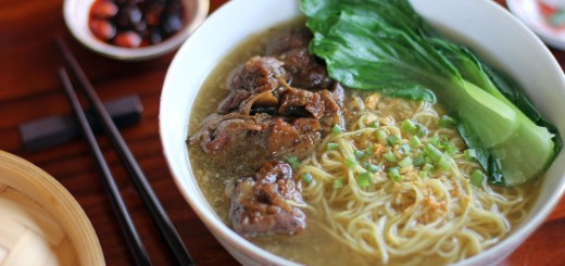 Beef Brisket Noodle Soup 1