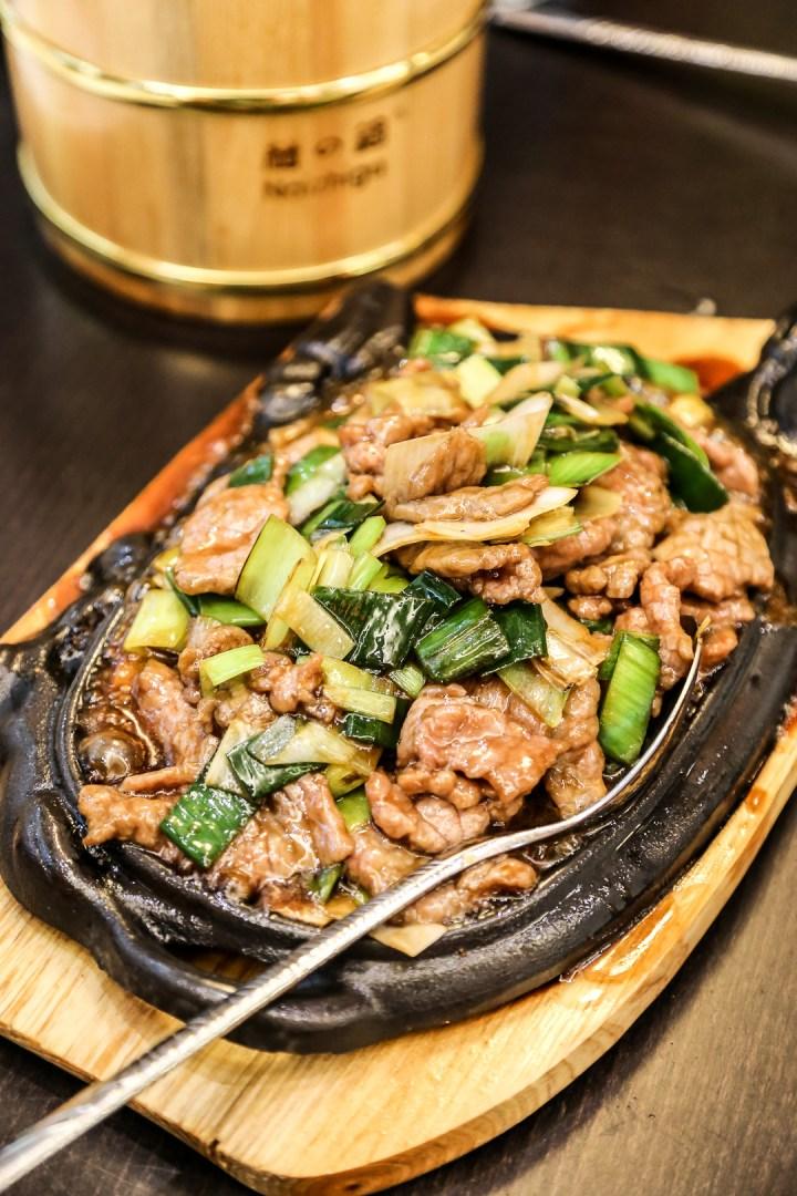 Kitajska Restavracija Han 14