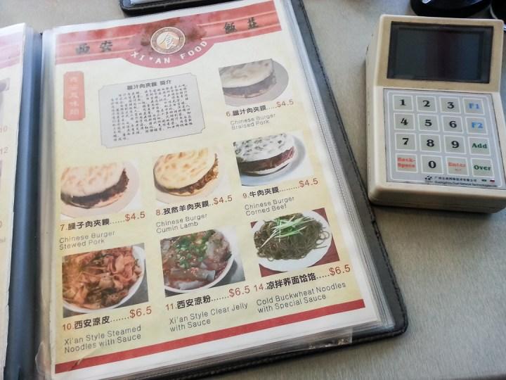 Xi'an Food Bar 1