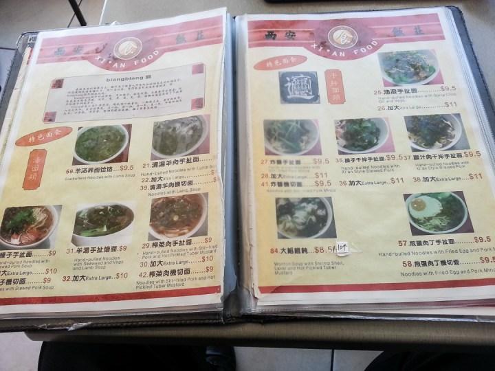 Xi'an Food Bar 2
