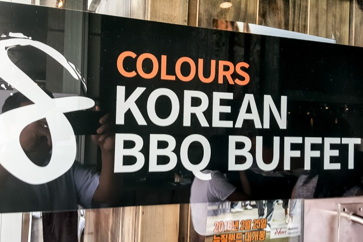8 Colours Korean BBQ Buffet 01