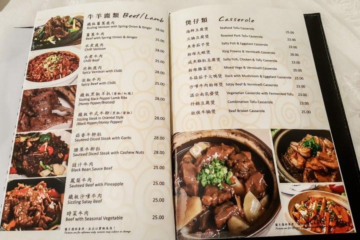 NO.1 BBQ & Seafood Restaurant 02