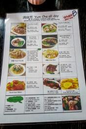 Mantingfang Yum Cha 00b