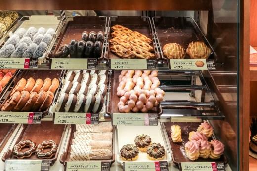 Mister Donut (Akihabara, Japan) 1