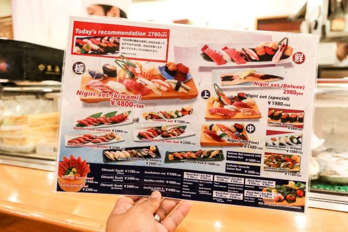 Tsukiji Sushi Sen 05