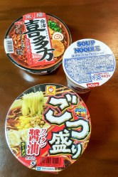 Instant Noodle Experience in Japan 02
