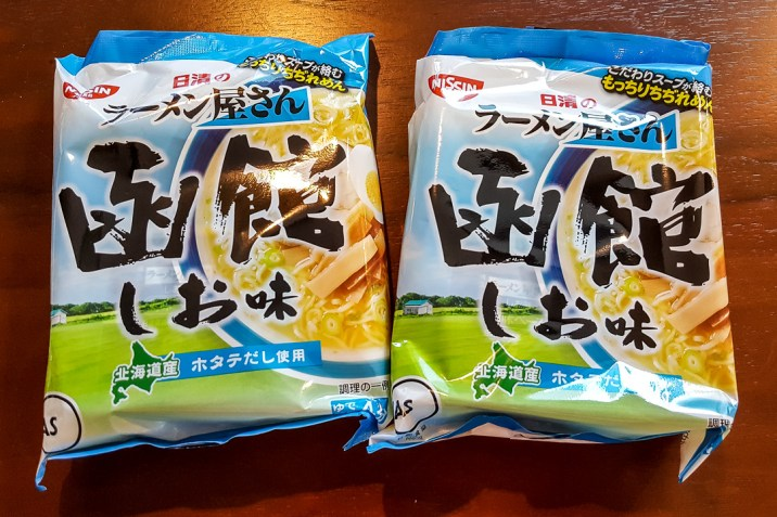 Instant Noodle Experience in Japan 05