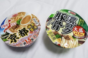 Instant Noodle Experience in Japan 07