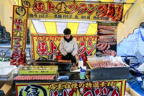 Meiji Jingu Open Air Food Court 01