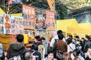 Meiji Jingu Open Air Food Court 40