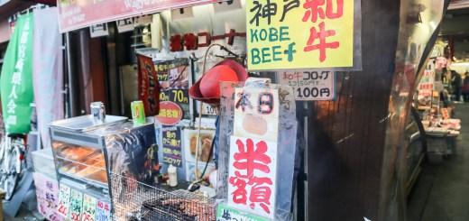 Street Food Archives - Ang Sarap