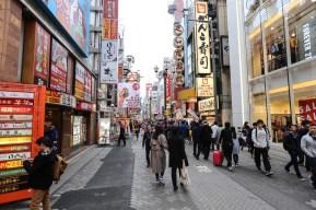Street Food Capital of Japan 08