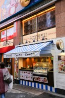 Street Food Capital of Japan 09