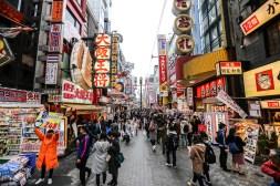 Street Food Capital of Japan 17