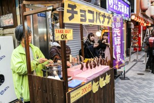 Street Food Capital of Japan 28