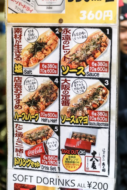 Street Food Capital of Japan 31