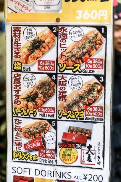 Street Food Capital of Japan 31