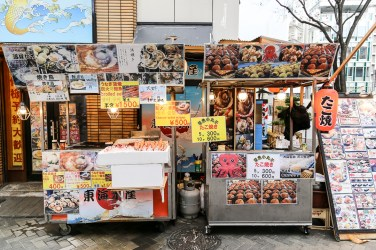 Street Food Capital of Japan 42