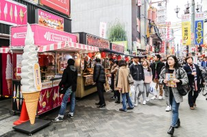 Street Food Capital of Japan 46